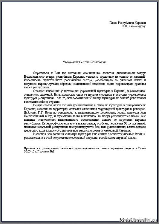 Совокупность заключенных муниципальных контрактов составляет