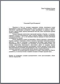 Оплата коммунальных услуг москва единый платежный документ